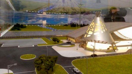 Renova получила главный аэропорт Камчатки