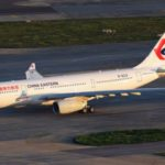 Пассажиры China Eastern отследят свой багаж в WeChat